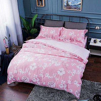 夢工場 巴黎戀人40支紗天絲兩用被床包組-雙人