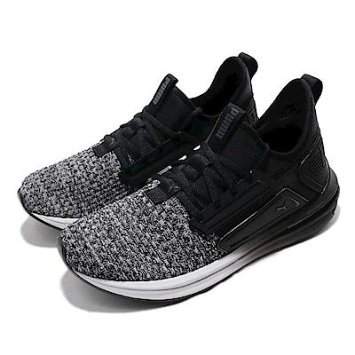Puma 慢跑鞋 Ignite Limitless SR 男鞋 @ Y!購物