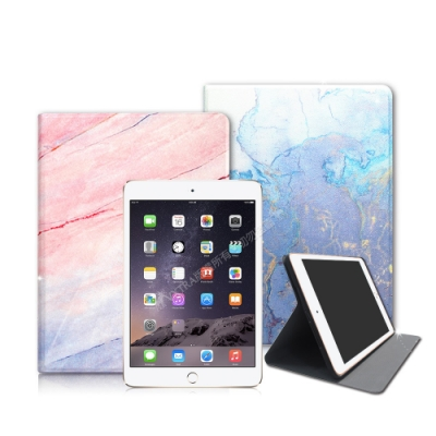 VXTRA iPad Air/Air2 9.7吋 大理石紋 糖絲質感平板保護皮套