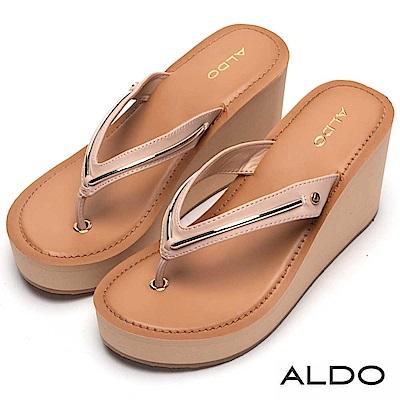 ALDO 原色V字佐金屬夾腳楔型跟涼鞋~氣質裸色