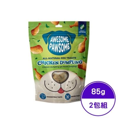 紐西蘭AWESOME PAWSOME寵願星無穀零食-雞肉餃子 3OZ(85G) (AP-77010) (2包組)