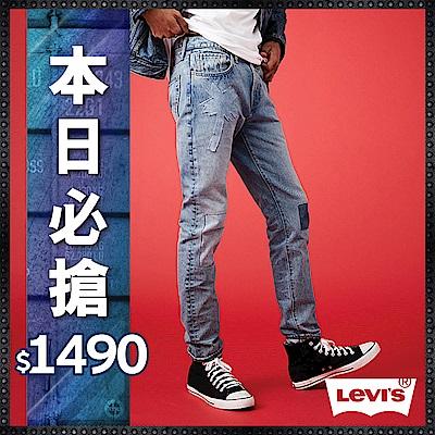 Levis男款上寬下窄502 Taper牛仔長褲 直向彈性延展 棕梠樹補丁