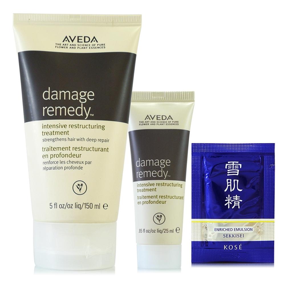[雙12限定] AVEDA 復原配方強效護髮乳150ml贈25ml+專櫃試用包(隨機)