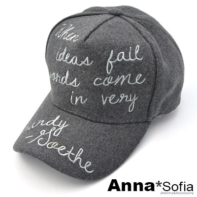 AnnaSofia 草寫文呢絨 棒球帽嘻哈帽街舞帽(深灰系)