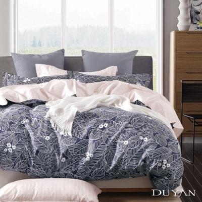 DUYAN竹漾 100%精梳純棉 單人三件式舖棉兩用被床包組-叢林冒險 台灣製