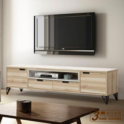 直人木業-STABLE北美原木精密陶板180公分電視櫃