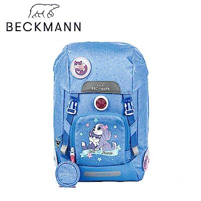 Beckmann-兒童護脊書包22L-歡樂小動物