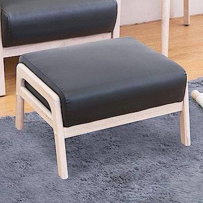 Bernice-森克全實木皮沙發椅凳/腳凳(洗白色)(兩色可選)