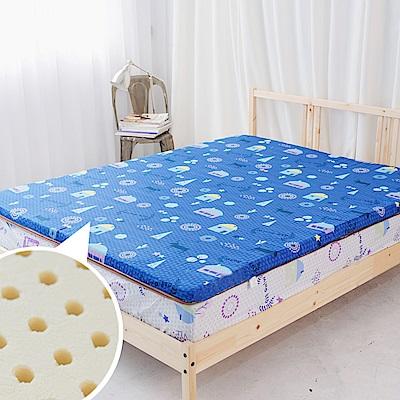 米夢家居- 夢想家園-冬夏兩用馬來西亞進口100%天然乳膠床墊-5公分厚-單人3尺-深夢藍