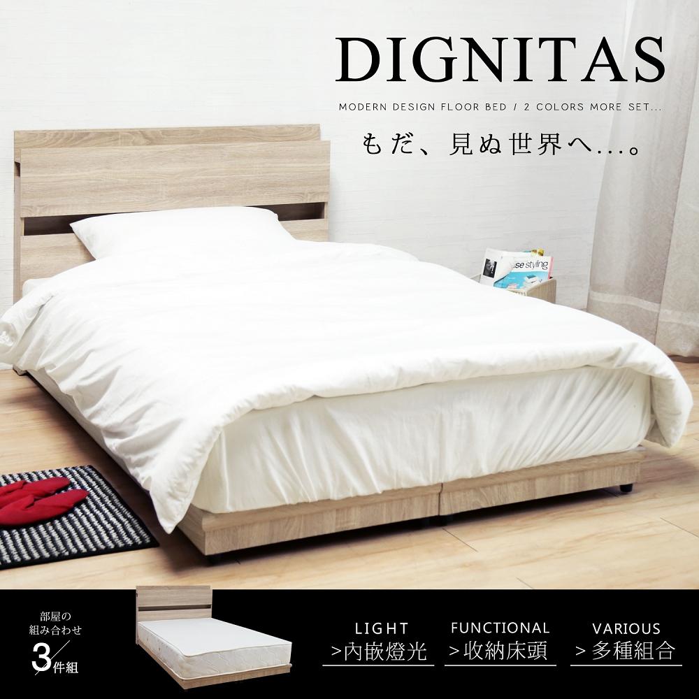 H&D DIGNITAS狄尼塔斯3.5尺房間組-3件式/2色可選