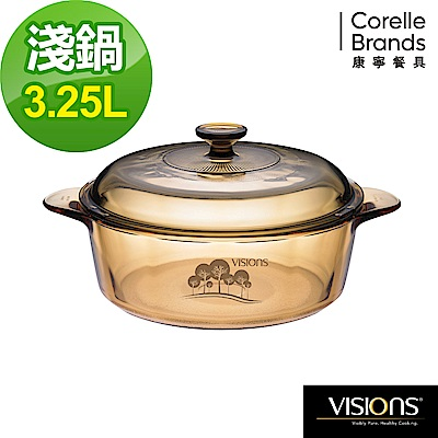 美國康寧-Visions晶彩透明鍋雙耳-3-2L