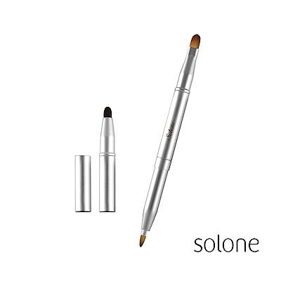 Solone 時尚多功能彩妝刷具筆(3in1)
