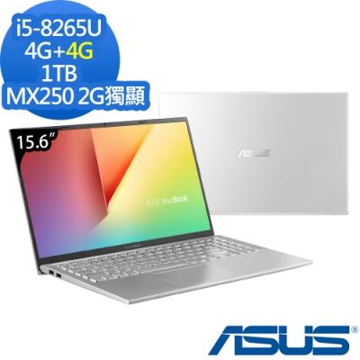 ASUS X512FL 15.6吋筆電 i5-8265U/8G/1TB/MX250/特仕