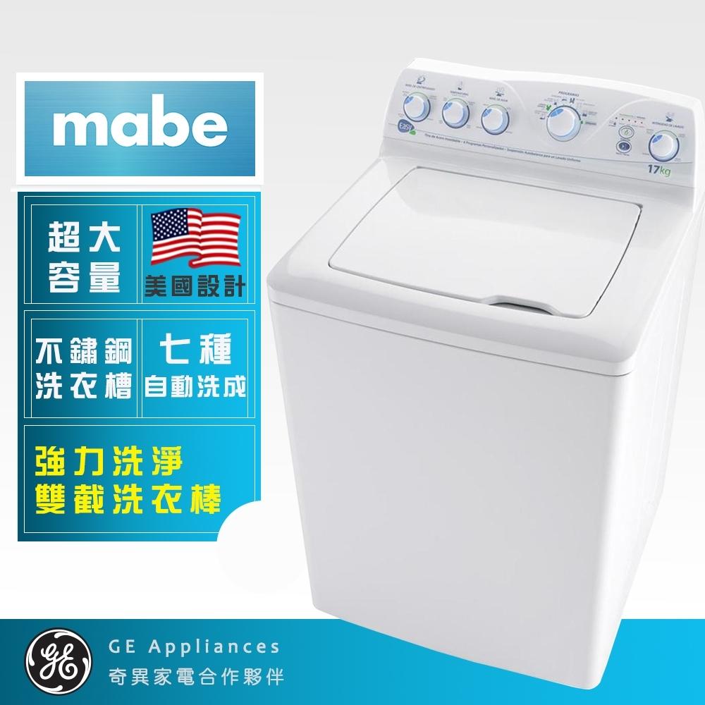 Mabe美寶 14KG直立式洗衣機(純白色 LMA17500XBW)