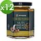 毓秀私房醬 堅果麵包抹醬(250g/罐)*12罐組 product thumbnail 1