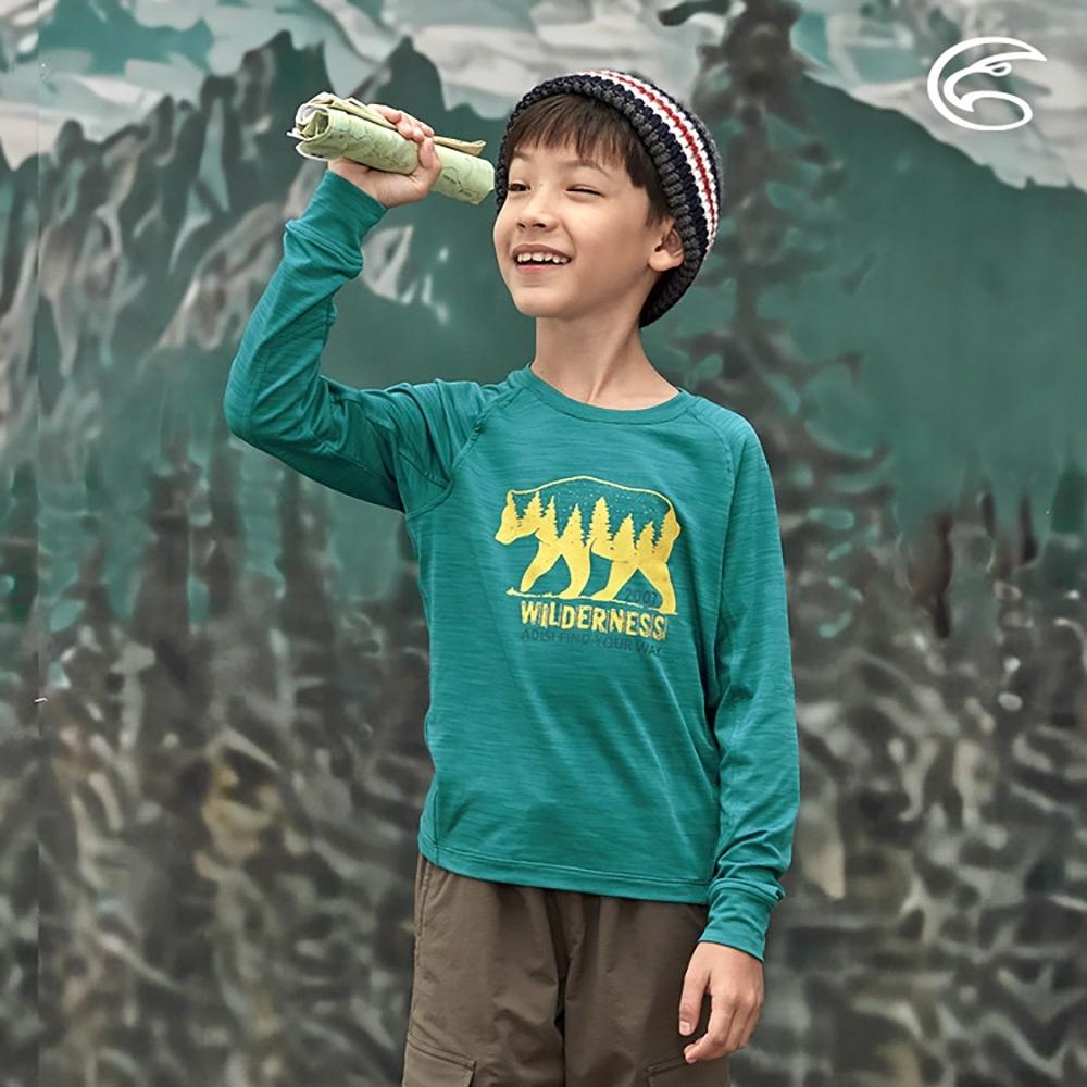 ADISI 童圓領圖騰雲彩紗透氣快乾保暖長袖上衣AL2021057 (110-150) 湖藍
