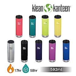 美國Klean Kanteen TKWide寬口不鏽鋼保溫瓶-592ml