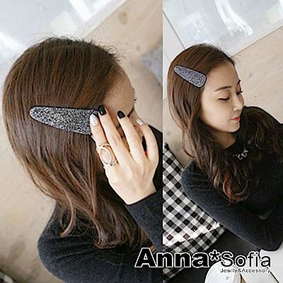 【3件480】AnnaSofia 圓弧蔥點亮片 純手工大髮夾邊夾(黑銀混和系)