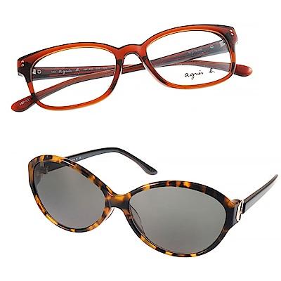 [時時樂限定] agnes b.眼鏡/太陽眼鏡