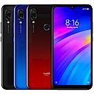 Xiaomi 紅米7(3G/32G) 6.26吋AI人臉解鎖手機