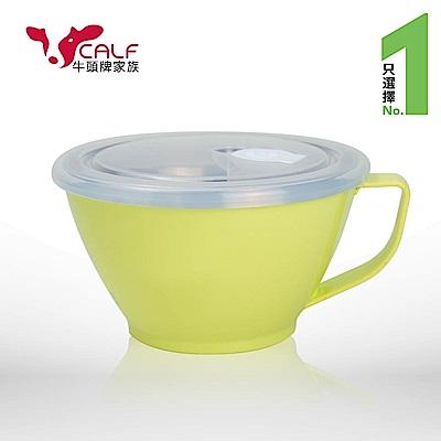 【牛頭牌】Calf小牛密封保鮮隔熱杯碗 粉綠色