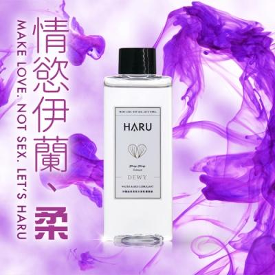 HARU 依蘭絲柔長效水溶性潤滑液