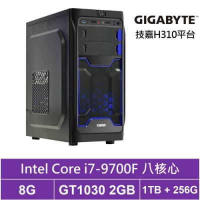 技嘉H310平台[東海法師]i7八核GT1030獨顯電玩機