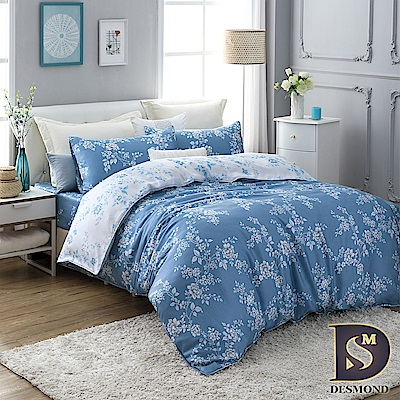 DESMOND 特大100%天絲全鋪棉床包兩用被四件組/加高款冬包 雙色羅曼史