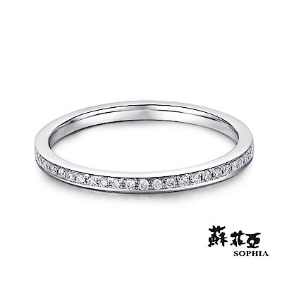 蘇菲亞SOPHIA - 無時無刻鑽石線戒