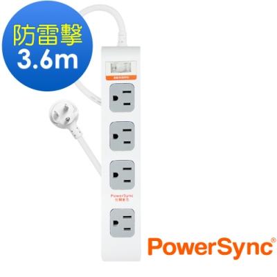 PowerSync群加 防雷擊1開8插3P+2P延長線12尺/3.6米PWS-EE1836