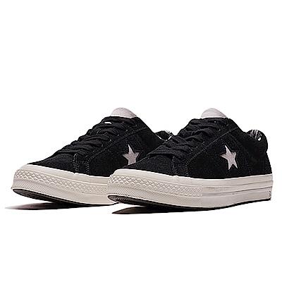 CONVERSE-男女休閒鞋160584C-黑