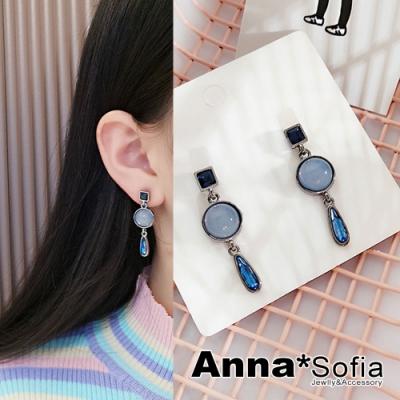 【3件5折】AnnaSofia 莫蘭迪藍晶石 925銀針耳針耳環