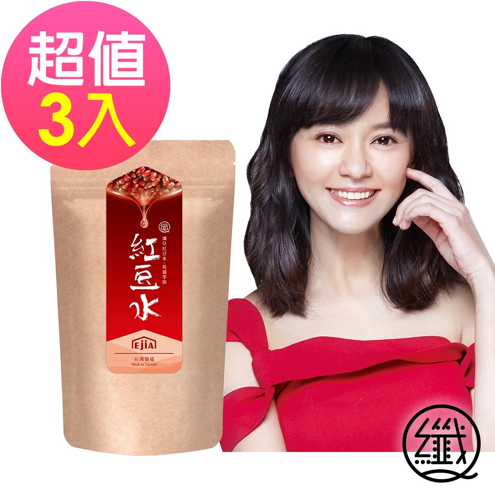 纖Q紅豆水 3入組(2g*30入/3包)