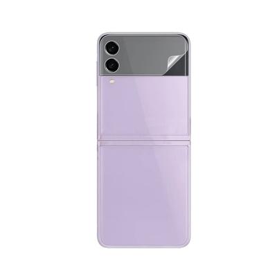 o-one大螢膜PRO 三星SAMSUNG Galaxy Z Flip 3 5G 次螢幕滿版手機螢幕保護貼