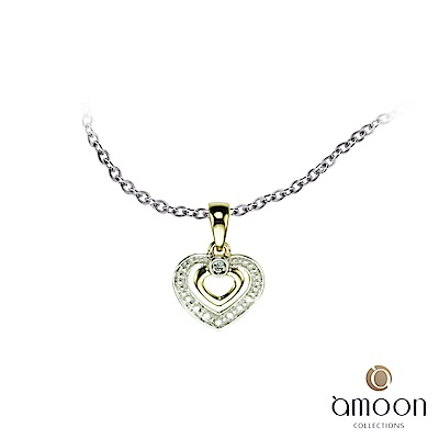 amoon 浪漫雙子星系列 心心相印 K金鑽石墜子 送項鍊