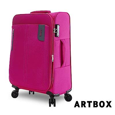 【ARTBOX】尚旅風情 24吋超輕量商務行李箱(桃紅)