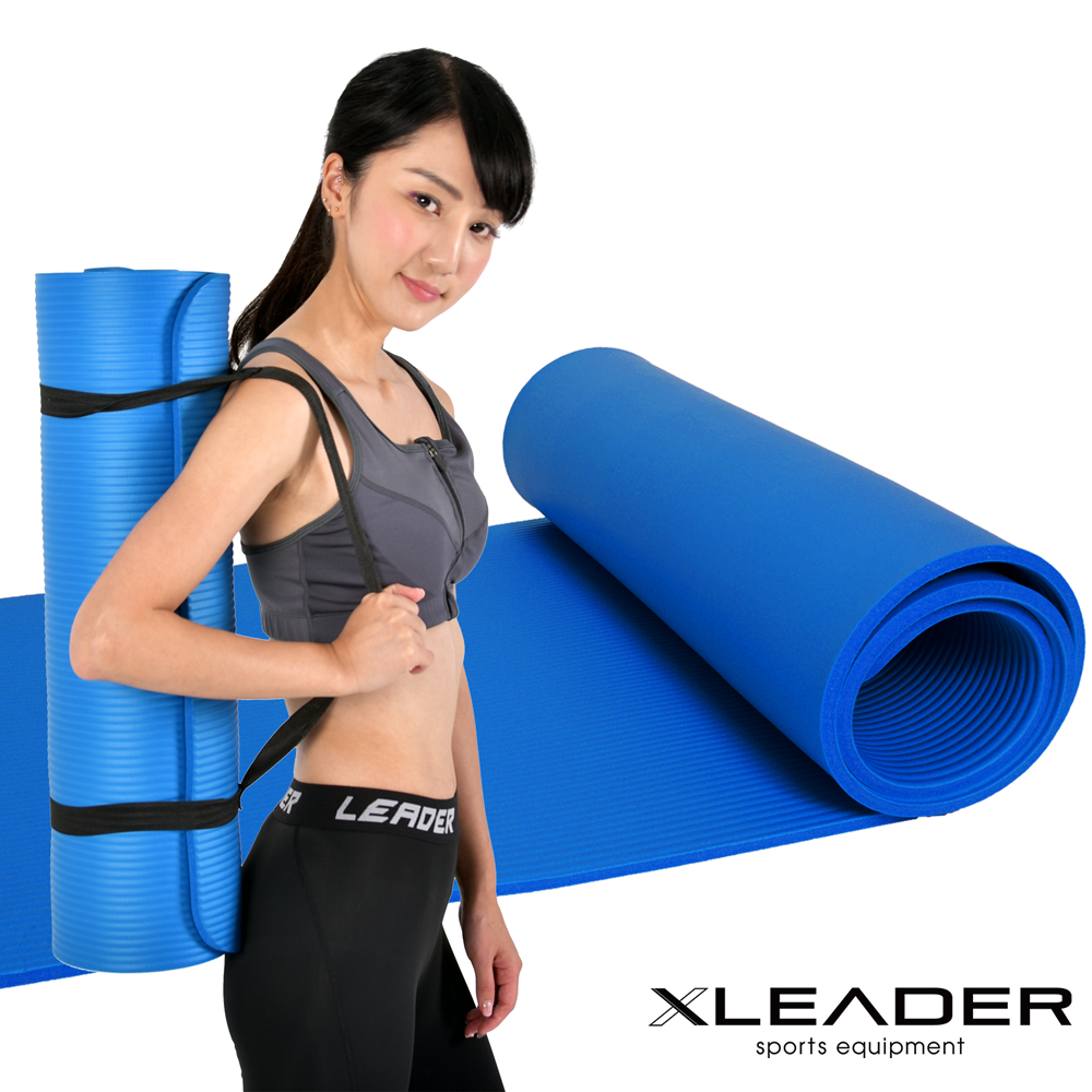 Leader X 環保NBR高密度加厚防滑瑜珈墊10mm附收納帶 藍色