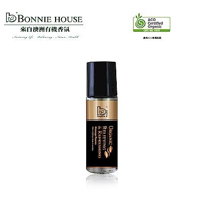 Bonnie House 有機精油滾珠珍草棒10ml