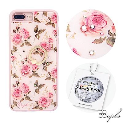 apbs iPhone8/7/6s/6 Plus 施華彩鑽減震指環扣手機殼-玫瑰