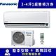 Panasonic國際 3-4坪 1級變頻冷專冷氣 CS-K28FA2/CU-K28FCA2 K系列 product thumbnail 1