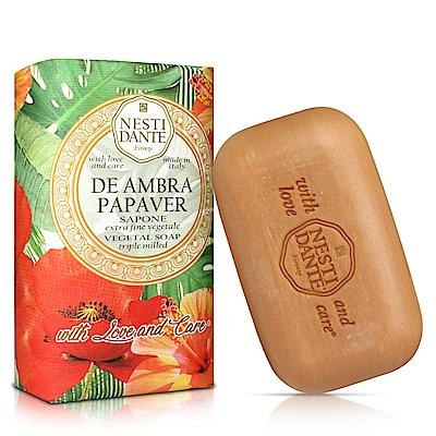 (任選)Nesti Dante  義大利手工皂-自然花萃系列-N° 9紅罌粟皂250g