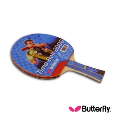 Butterfly  貼皮負手板 TIMO BOLL 波爾2000