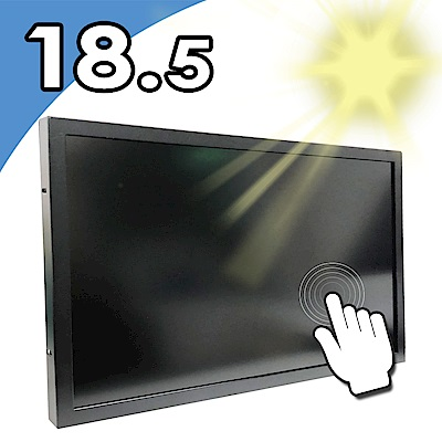 Nextech M系列 18.<b>5</b>吋 室外型 電阻式觸控螢幕 (高亮度)