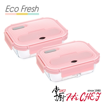 [超值2入組] 掌廚 HiCHEF EcoFresh 玻璃分隔保鮮盒1050ml