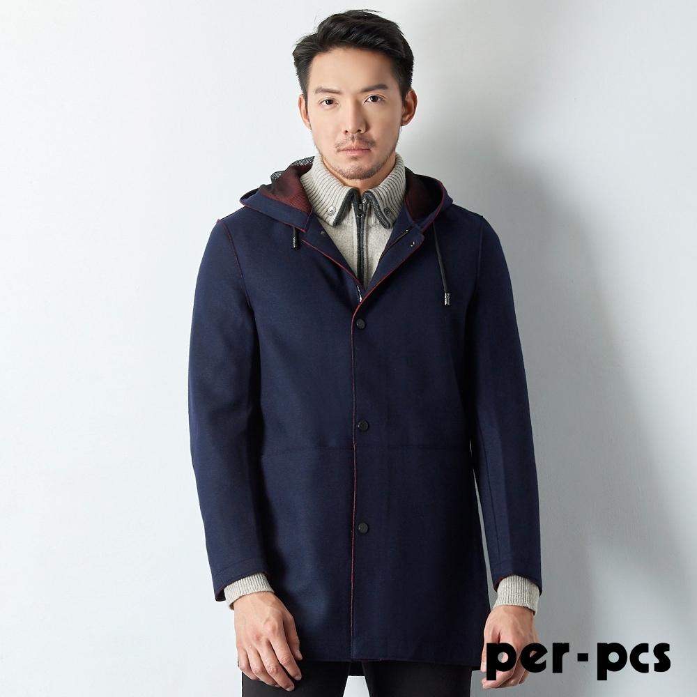 per-pcs 經典設計款短大衣_藍(819953)