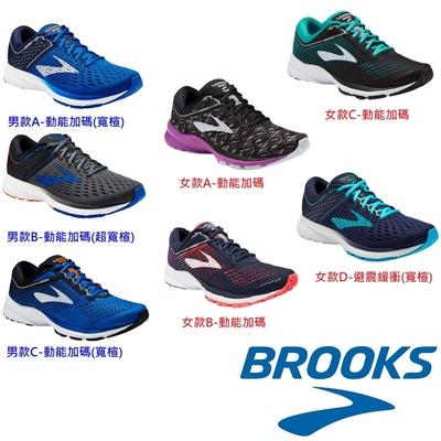 BROOKS 男動能加碼/女動能加碼、避震緩衝 專業慢跑鞋
