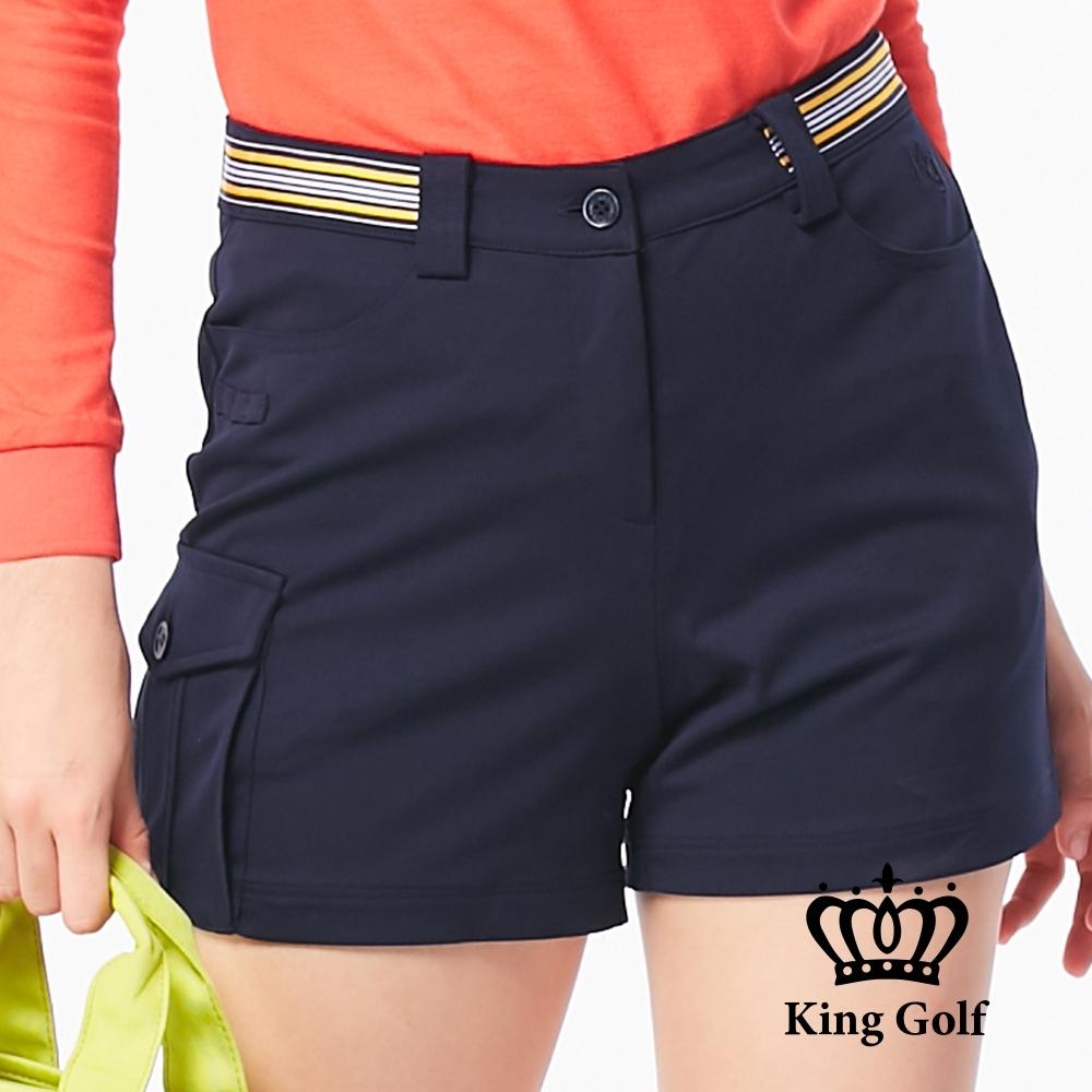 【KING GOLF】素色織帶休閒口袋短褲-藍色