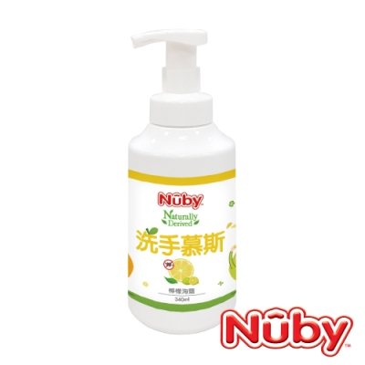Nuby x 木酢達人聯名系列 檸檬海鹽洗手慕斯 (340ml/罐)
