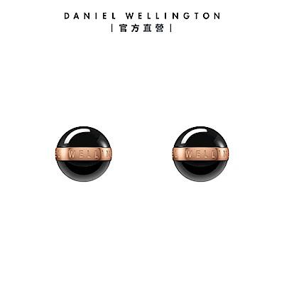 【Daniel Wellington】官方直營 Aspiration Earrings 純淨優雅耳環-玫瑰金x黑 DW耳環