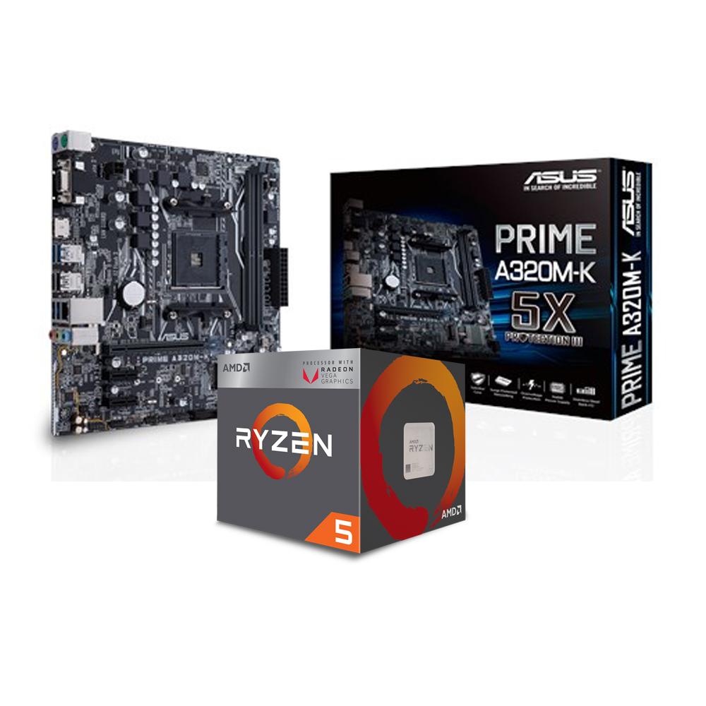 華碩PRIME A320M-K+AMD Ryzen5 2400G套餐組